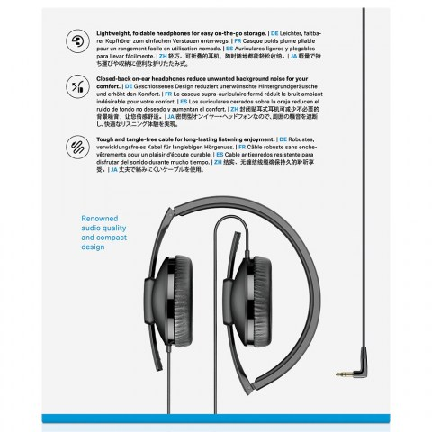 Sennheiser HD 100 Headphones - Packaging Back