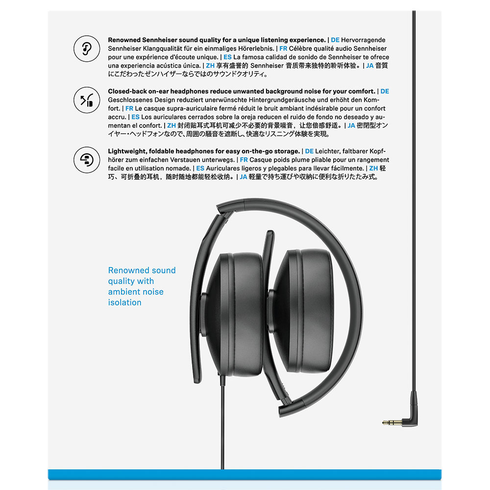 Sennheiser HD 300 Headphones - Packaging Back