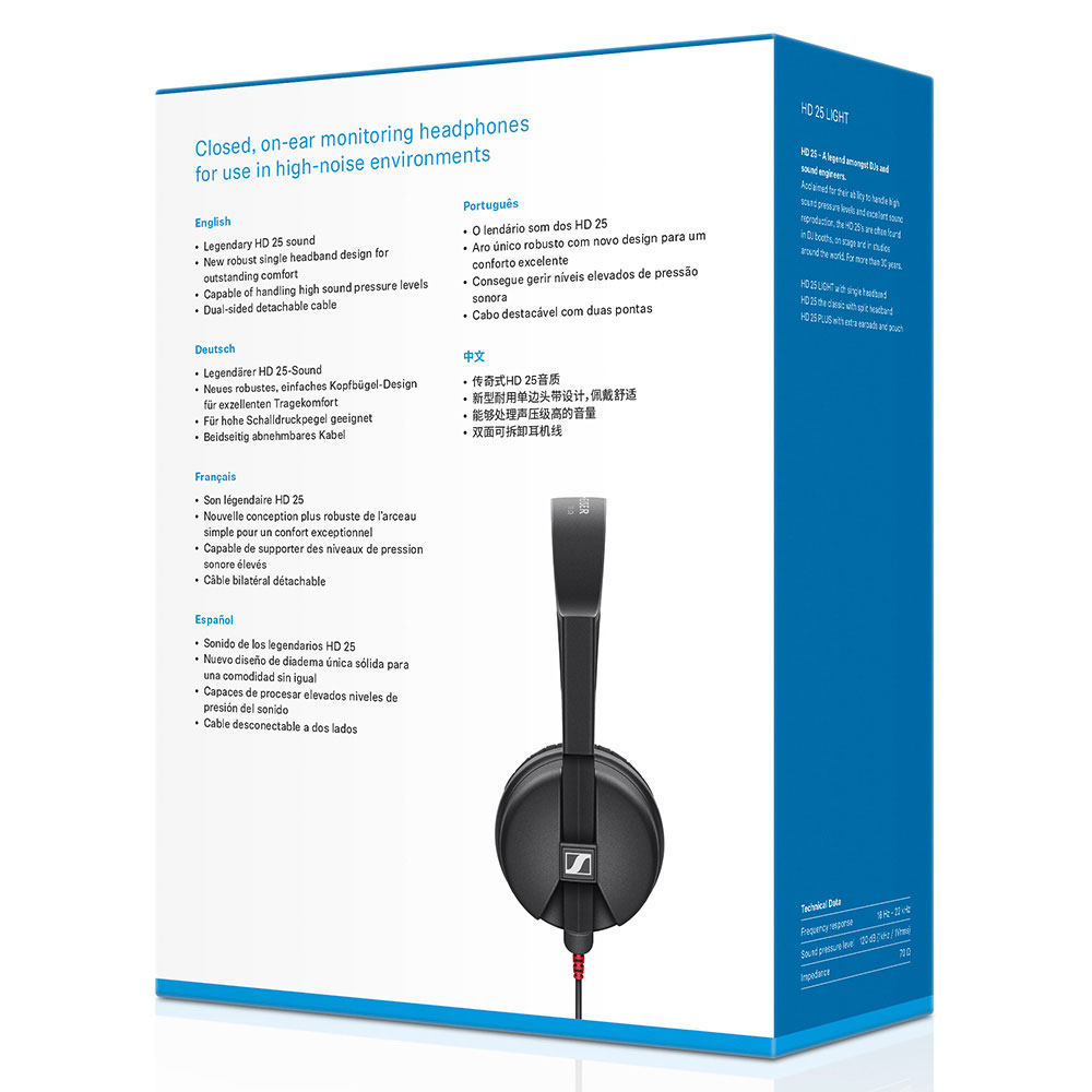 Sennheiser HD 25 Light Headphones - Packaging Back